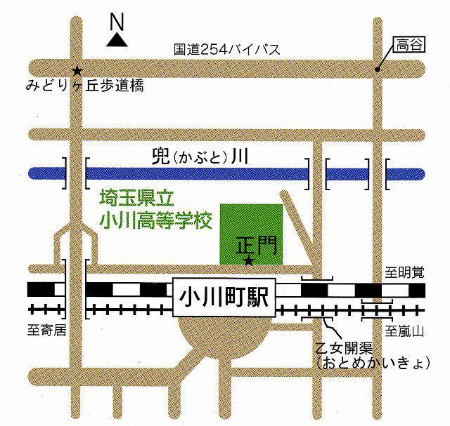 小川高校アクセスマップ